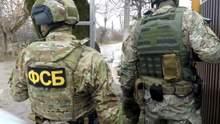 """""""Усунути Лукашенка"""": ФСБ оприлюднила записи так званих білоруських заколотників"""