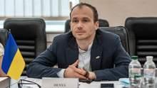 Деньги пойдут на ремонт СИЗО: Малюська выставил на продажу свой фотоколлаж