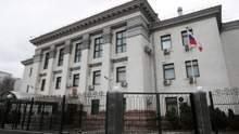 Российского дипломата высылают из Украины: МИД уже направил ноту