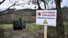 Чехия будет требовать у России компенсацию за взрывы в Врбетице