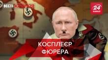 Вести Кремля: В России заявили о создании новой дивизии