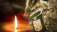 На Донбасі від кулі ворога загинув український захисник