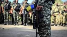 """МИД Украины назвал заявления России о """"всеобщей мобилизации"""" фейком"""