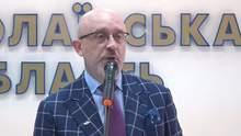 У нас час для городів, – віце-прем'єр Резніков заявив, що війни з Росією не буде