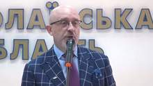 У нас время для огородов, – вице-премьер Резников заявил, что войны с Россией не будет