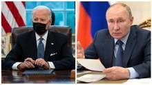 Прага, Хельсинки, Баку, Рейкьявик, – СМИ назвали возможные места встречи Путина и Байдена
