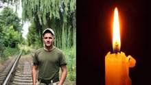 Навеки 22: на Донбассе погиб военный Сергей Коробцов