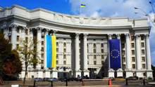 Сегодня Украина защищает Европу, которая восстала на руинах Второй мировой войны, – МИД