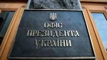 Проводитимуть без країн-партнерів, – в ОПУ пояснили, чому Україну не запросили на саміт НАТО