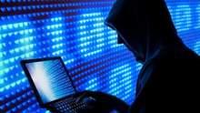 Двоє росіян зізналися у кібератаках на США