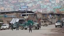 У Кабулі вибухнула бомба біля школи: загинуло багато дітей