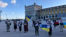 В Португалии украинцы пожаловались парламенту на местных коммунистов
