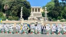 """""""Стоп путинской войне в Украине!"""": украинцы в Риме собрались на акцию памяти"""