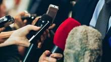 Законопроект о медиа могут вынести на голосование в мае, – Ткаченко
