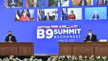 """На саміті """"Бухарестської дев'ятки"""" країни НАТО заявили про підтримку України"""