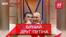 Вести Кремля: На парад к Путину приехал только президент Таджикистана