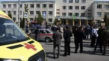 Стрілянина в Казані: з'явилися фото, відео та записи розмов дітей, які були у школі