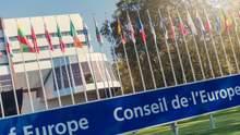 В Совете Европы приняли принципиальное решение про оккупированный Крым