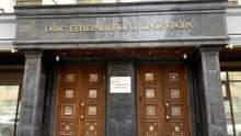 Офис генпрокурора будет просить суд взять под стражу Медведчука
