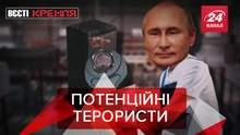 """Вєсті Кремля: Російські школи шукають """"терористів"""" серед учнів"""