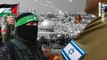 Израильско-палестинский конфликт снова вошел в горячую фазу: исторический контекст