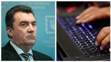 В Украине создадут кибервойска: такое решение принял СНБО в тайном режиме