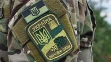 На Прикарпатье в оздоровительном центре скончался военный
