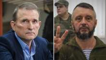 Закон работает не для всех, – Антоненко высказался о деле Медведчука