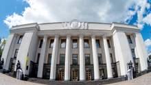 Кадрові зміни в Кабміні: Рада збереться на позачергове засідання