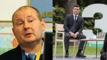 Головні новини 17 травня: відеоповернення Чауса, Зеленський анонсував пресконференцію