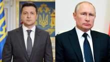 Зустріч Зеленського з Путіним – небезпечна для України, – Безсмертний