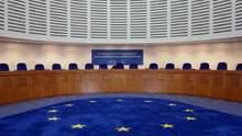 Україна визначила 3 кандидатів на посаду судді ЄСПЛ: що про них відомо