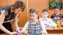 Зарплаты педагогов вырастут: что правительство заложило в бюджет