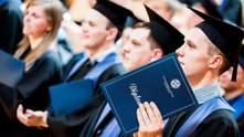 Почти 1000 украинцев воспользовались сервисом проверки дипломов: детали