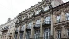 В центрі Львова розпочали реставрацію 100-річного необарокового палацу: історія та фото