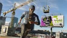 Небачена щедрість: Ubisoft віддасть екшен Watch Dogs 2 безкоштовно і назавжди