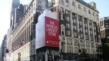 Як онлайн-рітейл переміг легендарну мережу Macy's