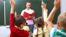 У перші місяці школи можуть перевіряти, як учні засвоїли матеріал на карантині