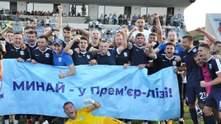 """Спортивний директор """"Минаю"""" зробив грандіозну заяву про єврокубки"""