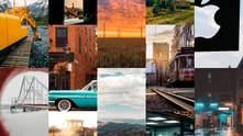 Ищем Америку в Украине: стартовал конкурс для фотографов и блогеров