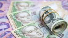 Гривня падає на фоні новин про стурбованість МВФ: чого чекати від курсу далі
