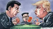 """Покер-рум заблокував """"Трампа"""" за політичну агітацію"""