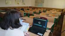 У школах учням можуть не ставити оцінки з деяких предметів на час карантину: що відомо