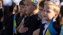 Окружной админсуд Киева рассмотрит дело об обязательстве учеников исполнять гимн в школах