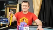 Українець заробив більш як півмільйона гривень за 9 годин