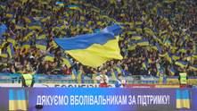 УЕФА разрешил проводить матчи со зрителями на трибунах