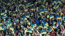 Сборная Украины проведет матчи с Германией и Испанией со зрителями