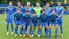 Офіційно: Євро-2020 серед юнацьких збірних U-19 скасовано