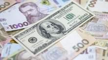 Наличный курс валют 27 октября: гривна продолжает дешеветь