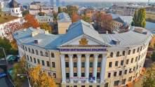 Опубликовали список 10 самых влиятельных университетов Украины